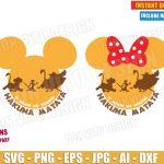 Lion King Mickey Hakuna Matata (SVG dxf png) Disney Movie Minnie Mouse Head Ears Bow Cut Files T-Shirt Design Boy Girl Simba Timon Pumba DIY